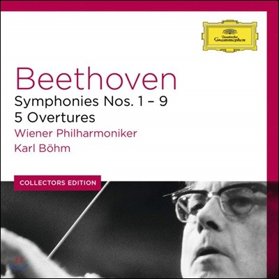 Karl Bohm 베토벤: 교향곡 전곡, 서곡집 (Beethoven: Symphonies, Overtures)
