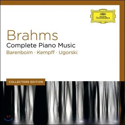 브람스: 피아노 작품 전곡 (Brahms: Complete Piano Music)