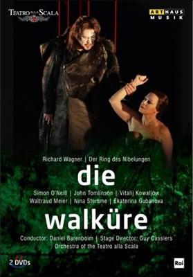 Daniel Barenboim 바그너 : 발퀴레 - 바렌보임 (Wagner: Die Walkure)