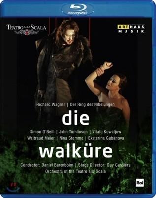 Daniel Barenboim 바그너 : 발퀴레 (Wagner: Die Walkure)