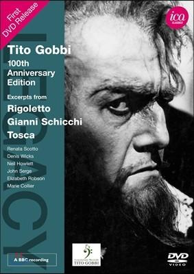 티토 곱비 탄생 100주년 기념 DVD