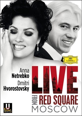 Anna Netrebko / Dmitri Hvorostovsky 붉은광장 콘서트 실황 - 안나 네트렙코 & 흐보로스토프스키