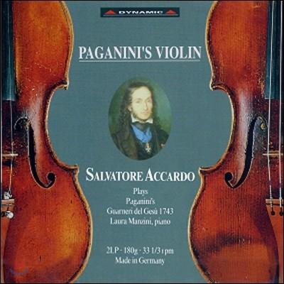 Salvatore Accardo 파가니니의 바이올린 (Paganini's Violin) 살바토레 아카르도