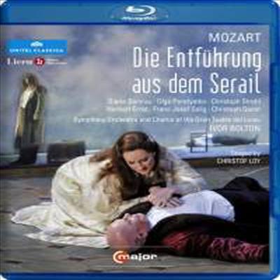 모차르트 : 후궁으로부터의 유괴 (Mozart : Die Entfuhrung aus dem Serail, K384) (한글자막) (Blu-ray) - Ivor Bolton