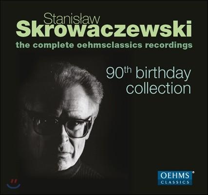 스타니슬라프 스크로바체프스키 탄생 90주년 컬렉션 (Stanislaw Skrowaczewski 90th Birthday Collection)