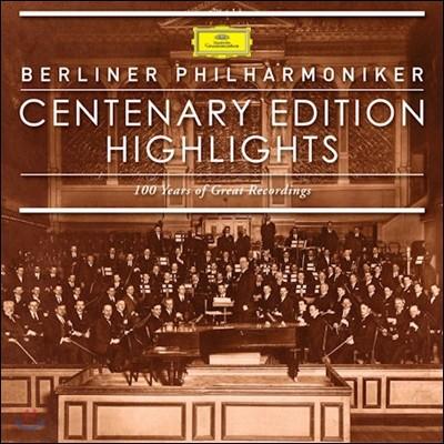 베를린 필하모닉 오케스트라 100주년 기념 하이라이트 앨범 (Berliner Philharmoniker Centenary Edition Highlights)
