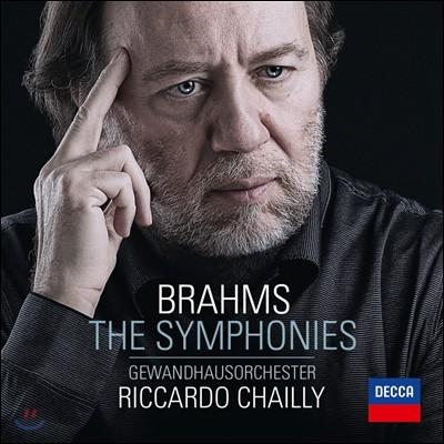 Riccardo Chailly 브람스: 교향곡 전곡집 (Brahms: The Symphonies)