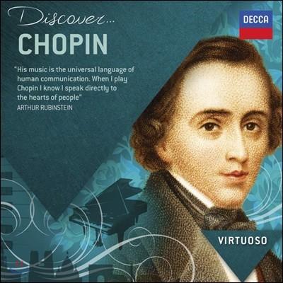 디스커버 쇼팽 (Discover Chopin)