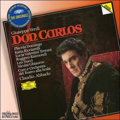 Katia Ricciarelli 베르디: 돈 카를로 (Verdi: Don Carlos)