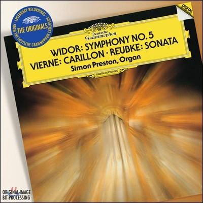 Simon Preston 루이스 비에른 / 샤를르 마리 비도르 / 율리우스 로이브케: 오르간 연주집 (Vierne / Widor / Reubke: Organ Works)