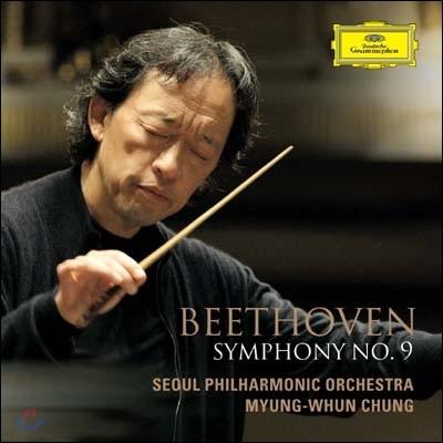 정명훈 / 서울시향 - 베토벤 : 교향곡 9번 합창' (Beethoven: Symphony No. 9 in D minor, Op. 125 'Choral')