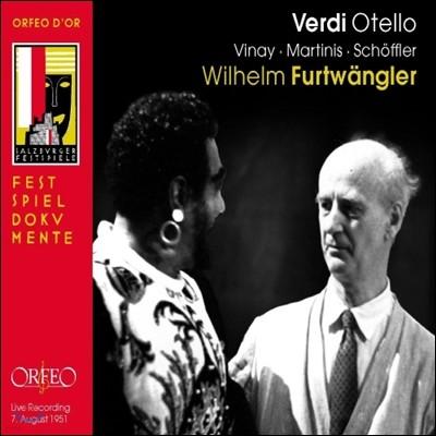 Wilhelm Furtwangler 베르디: 오텔로 (Verdi: Otello) 푸르트뱅글러