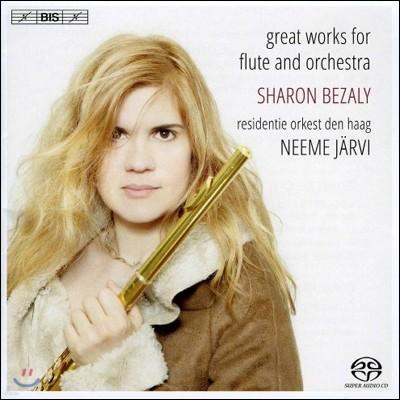 Sharon Bezaly 플루트와 오케스트라를 위한 걸작 - 샤론 베잘리 (Great Works For Flute & Orchestra)