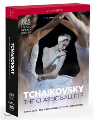 Orchestra Of The Royal Opera House 로얄발레단 차이코프스키 3대 클래식 발레 (Tchaikovsky: Classic Ballets)