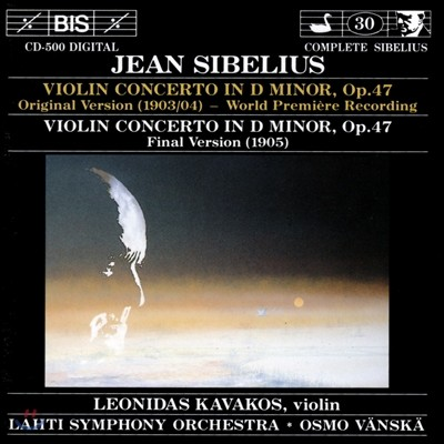 Leonidas Kavakos 시벨리우스: 바이올린 협주곡 - 레오니다스 카바코스 (Sibelius: Violin Concerto)