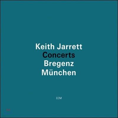 Keith Jarrett - Concerts Bregenz Munchen