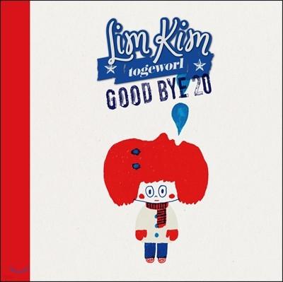 김예림 1집 - Goodbye 20