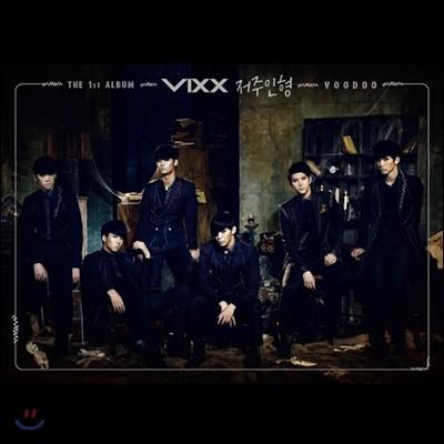 빅스 (VIXX) 1집 - VOODOO