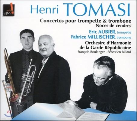 Eric Aubier 토마시 : 트럼펫 협주곡, 트롬본 협주곡, 유골의 결혼 등 (Henri Tomasi : Concerto For Trumpet