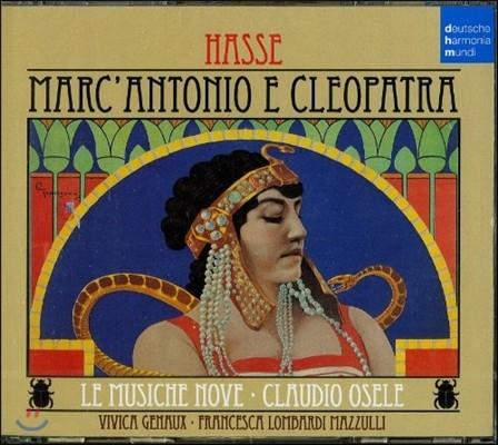 하세 : 마르쿠스 안토니우스와 클레오파트라 - 비비카 주노