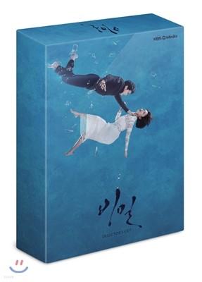 비밀 (감독판) : KBS 드라마 DVD