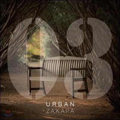 어반자카파 (Urban Zakapa) 3집 - 03