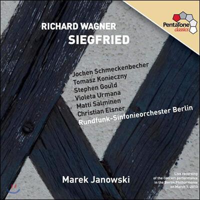 Marek Janowski 바그너: 오페라 `지그프리트` - 마렉 야노프스키
