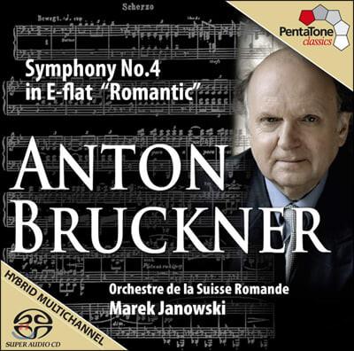 Marek Janowski 브루크너  교향곡 4번 '낭만적' [노박 에디션] - 마렉 야노프스키