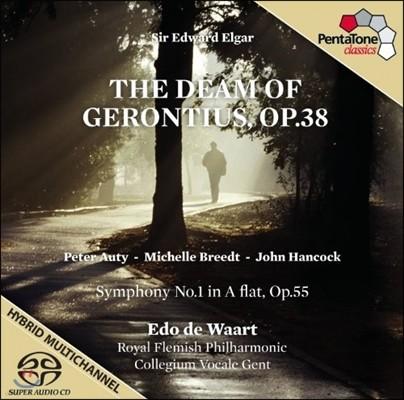 Edo de Waart 엘가: 교향곡 1번 외 - 에도 데 바르트 (Elgar: The Dream of Gerontius Op. 38)