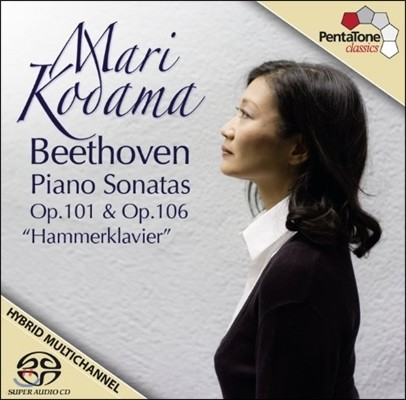 Mari Kodama 베토벤 : 피아노 소나타 28, 29번 (Beethoven: Piano Sonatas Op.101 & 106)