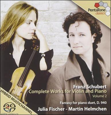 Julia Fischer 슈베르트: 바이올린 소나타 2집 - 율리아 피셔