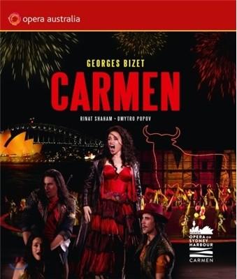 Rinat Shaham 비제: 카르멘 (Bizet: Carmen)