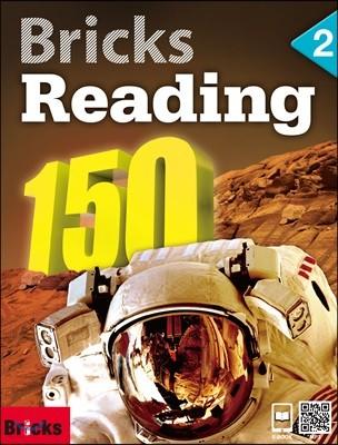 Bricks Reading 150 Level 2