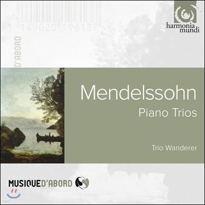 Trio Wanderer 멘델스존 : 피아노 트리오 1번 2번 (Mendelssohn: Piano Trios)