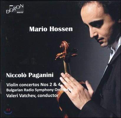 Mario Hossen 파가니니 : 바이올린 협주곡 2번, 4번 - 마리오 호센 (Paganini: Violin Concertos Nos.4 & 2)