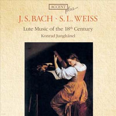 바흐 : 모음곡 C단조, 아다지오와 푸가 & 바이스 : 아르티그 남작을 추모하는 통보, 모음곡 D단조 - Konrad Junghanel