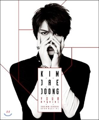 김재중 - Your, My and Mine : 2013 미니콘서트 & 팬미팅 DVD