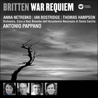 브리튼 : 전쟁 레퀴엠 - 파파노