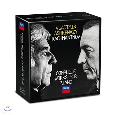 Vladimir Ashkenazy 라흐마니노프 피아노 작품 전집 (Rachmaninov: Complete Works for Piano)