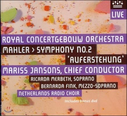 Mariss Jansons 말러: 교향곡 8번 `천인교향곡` (Mahler: Symphony No. 8) 마리스 얀손스