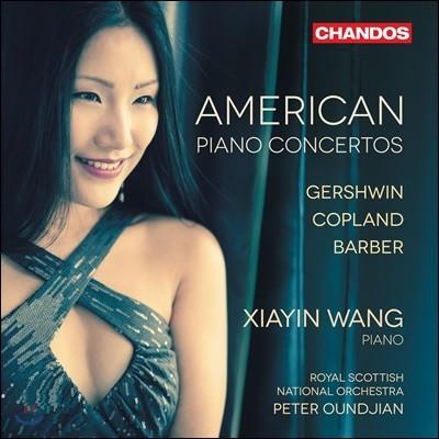 Xiayin Wang 아메리칸 피아노 협주곡 모음집 (American Piano Concertos)