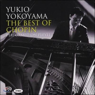 Yukio Yokoyama 쇼팽: 피아노 연주집 (The Best Of Chopin) 유키오 요코야마