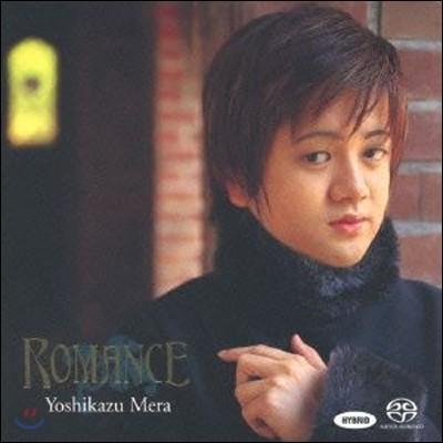 Yoshikazu Mera - Romance 요시카츠 메라 - 로망스