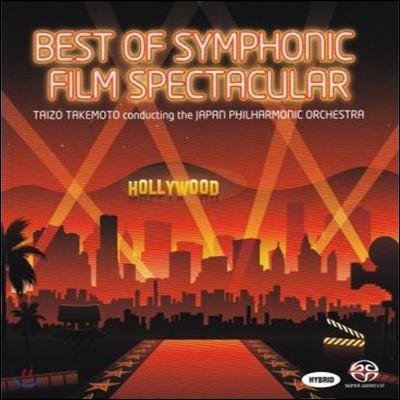 영화 음악 에센셜 - 타이조 다케모토 & 재팬 필하모닉 오케스트라 (Best Of Symphonic Film Spectacular)