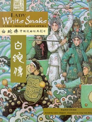 Lady White Snake: A Tale From Chinese Opera