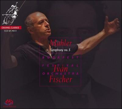 Ivan Fischer 말러: 교향곡 5번 (Mahler: Symphony No.5) 이반 피셔