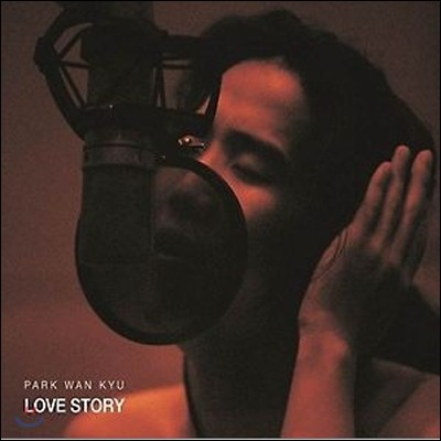 박완규 - Love Story