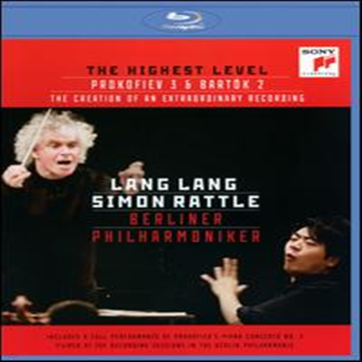 프로코피에프: 피아노 협주곡 3번, 바르톡: 피아노 협주곡 2번 (Lang Lang & Simon Rattle: Highest Level: Documentary on the Recording) (Blu-ray) (2013) - 랑 랑 (Lang Lang)