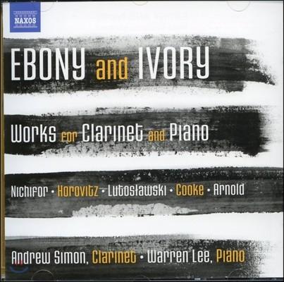 에보니 & 아이보리 : 클라리넷과 피아노를 위한 작품들