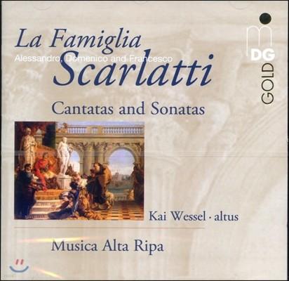 스카를라티 패밀리  : 알레산드로, 도메니코, 프란체스코의 칸타타